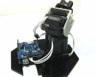Humanoid / Robotic Arm