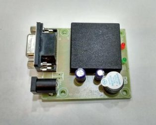 rfid-reader-serial-out-500x50011
