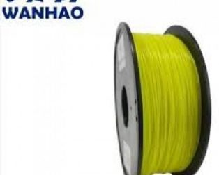 WANHAO YELLOW PLA 1.75 MM 1 KG FILAMENT FOR 3D PRINTER - PREMIUM QUALITY