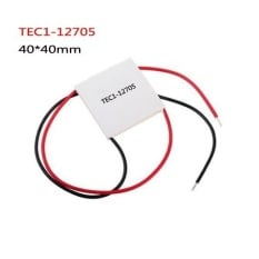 Thermoelectric Peltier Cooler and Heating Elements