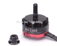 RS2205 2300KV CW Brushless Motor for QAV250 QAV300 Racing Multicopter