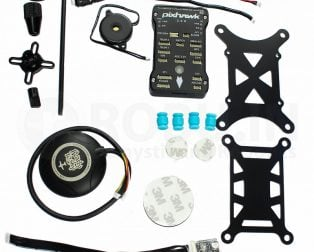 Pixhawk 2.4.8 Basic Flight Controller kit with GPS Module Combo Kit