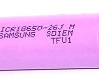 SAMSUNG ICR18650-26 JM 2600mAh Li-Ion Battery(Original)
