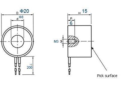 DC 12V KK-P20/15 2.5KG Lifting Solenoid Electromagnet