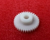 Nylon Spur Gear (1M-35T-8-35)