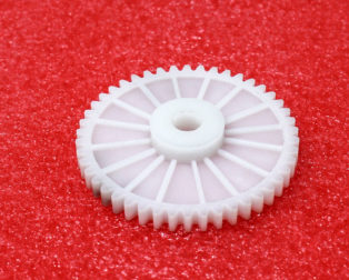 Nylon Spur Gear (1M-46T-10-46)