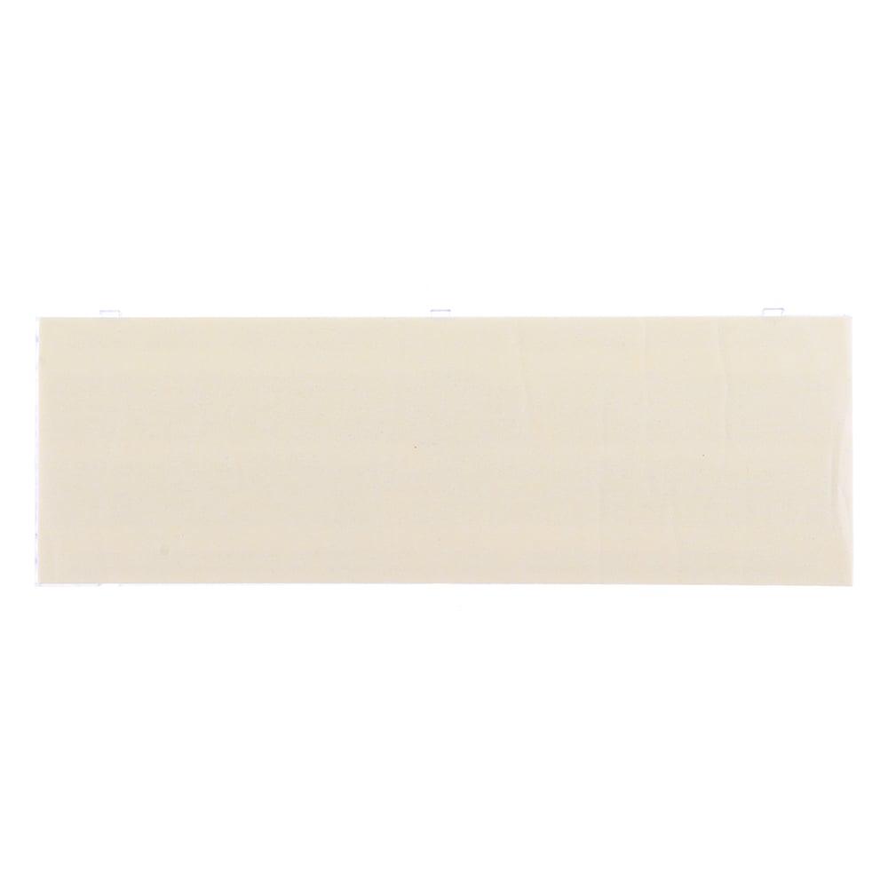 Transparent 830 Points Solderless Breadboard