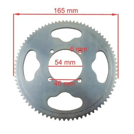 25H Sprocket 80T for Ebike
