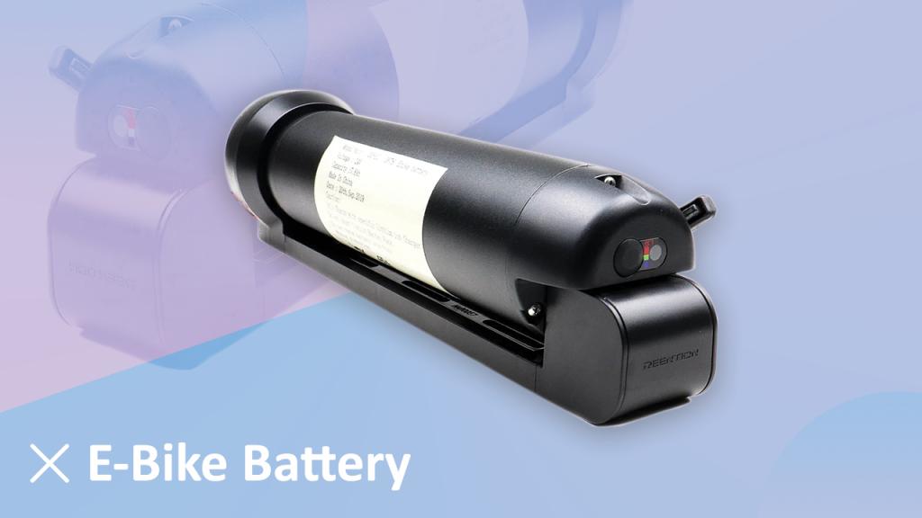 ई-बाइक बैटरी